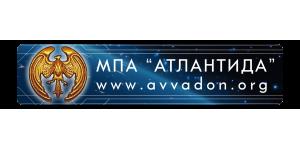 Международная психокинетическая Ассоциация Атлантида